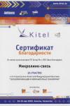 kitel_09